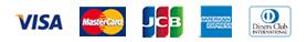 クレジットカード払い対応(VISA card・master card・JCB・AMEX・Dinners)
